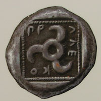 Triskeles emblem on Lycian coin, British Museum
