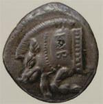 Lycian coin depicting a wild pig